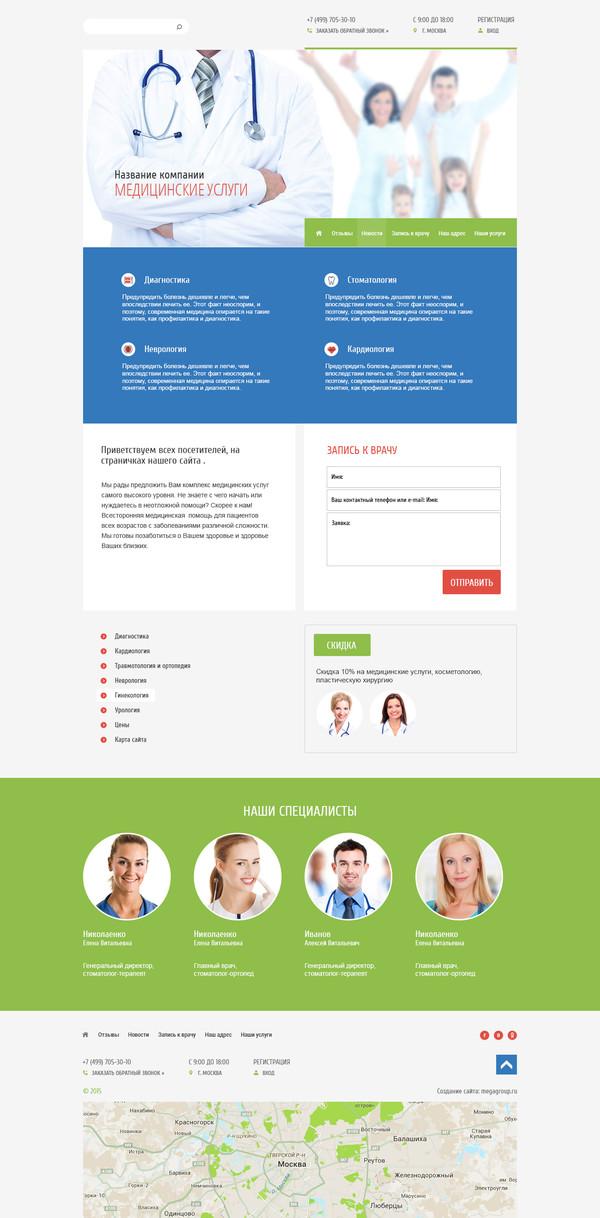 Клининговая компания  Киев  Клининговая Компания